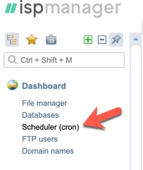 ISPmanager cron menu